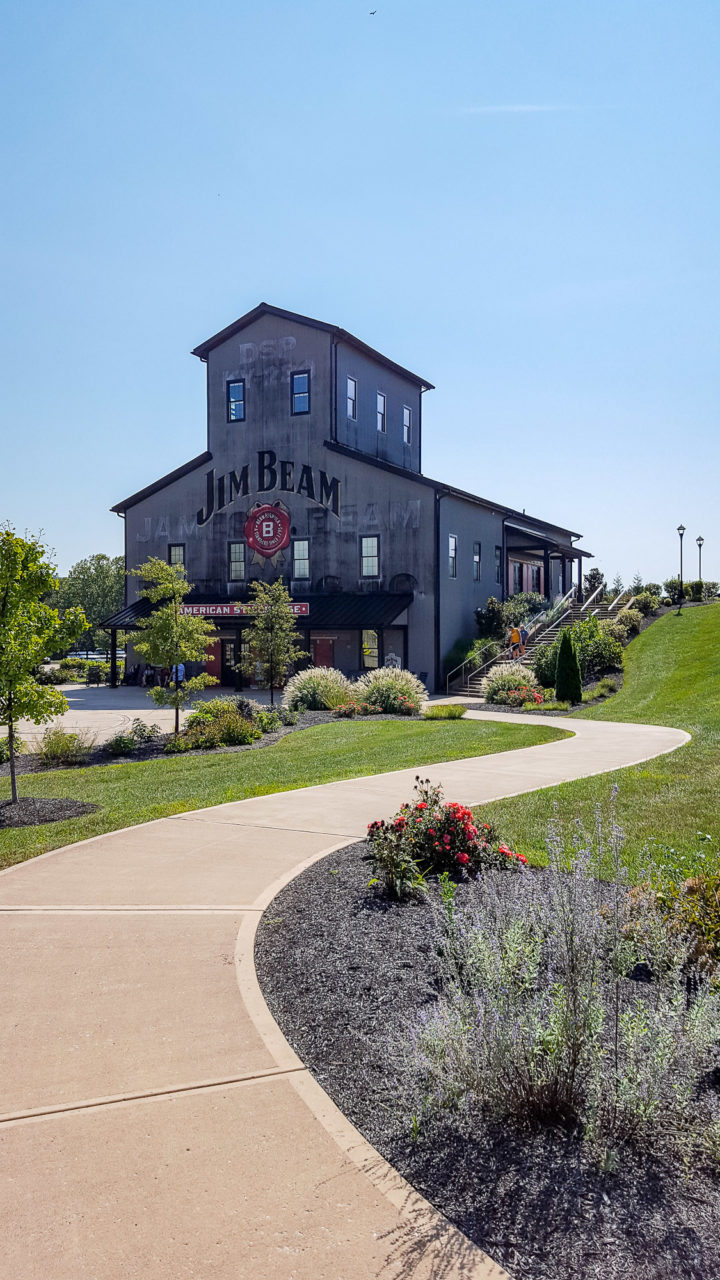 "The ""Great American Stillhouse"" Visitor Center at Jim Beam Distillery, Clermont, Kentucky"